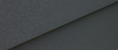 Neues Modell Fassadenverkleidung